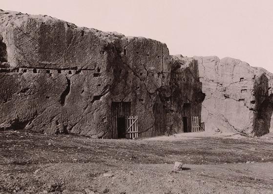Тюрьма Сократа мини