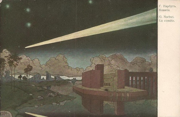 1910 large_Narbut_Kometa
