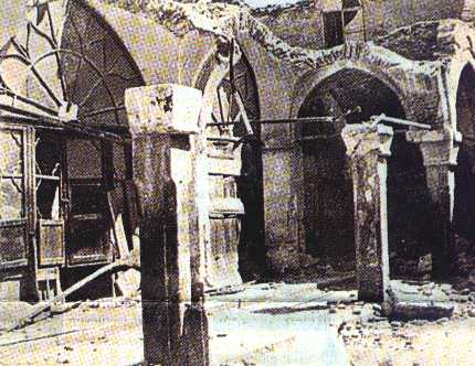Grand Bazaar after the quake of 1894 2