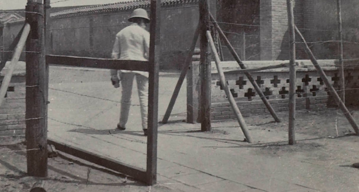 1900 5