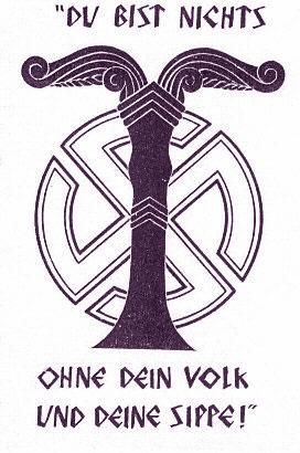 Вилочковый крест 11