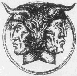 Вилочковый крест 8