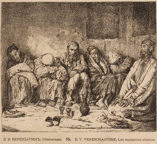 1882 год Опиумоеды