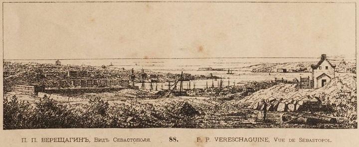 1882 год Вид Севастополя