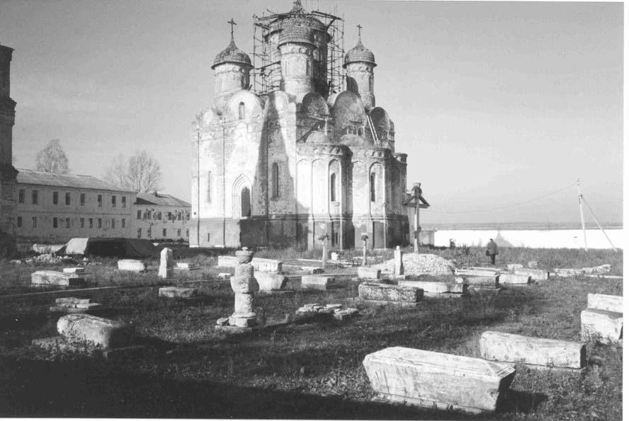 Занесенный храм
