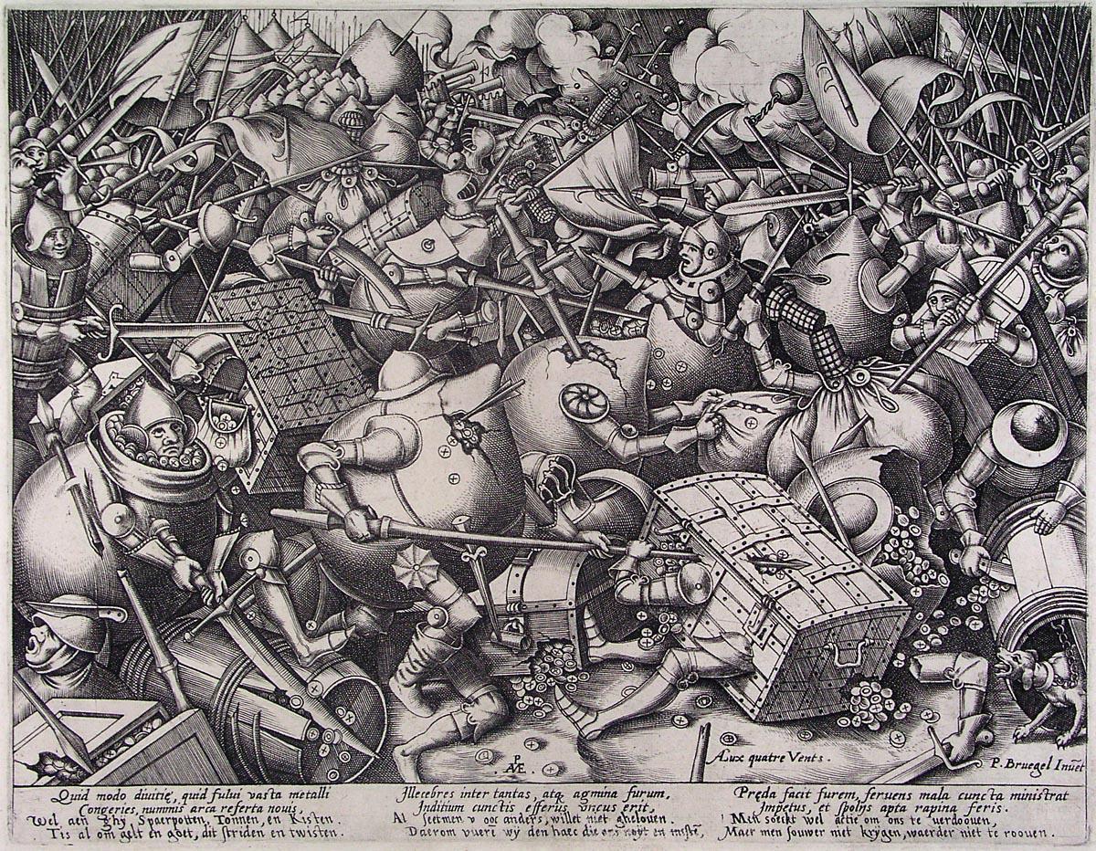 1558 Битва сундуков и копилок