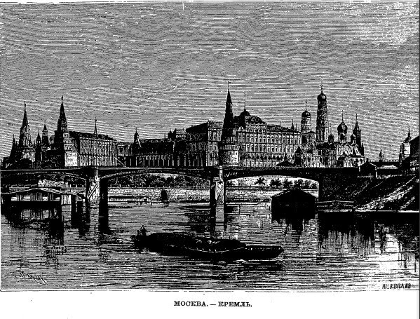 1883-1-45