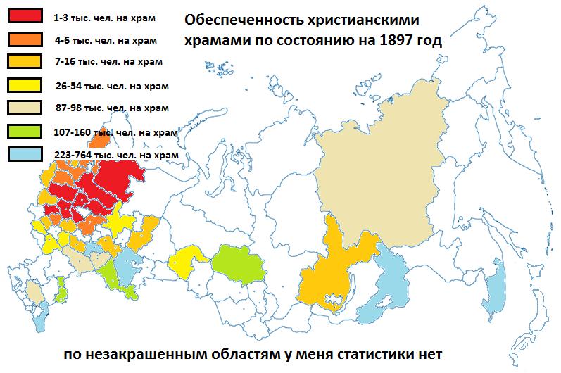Карта РФ 5