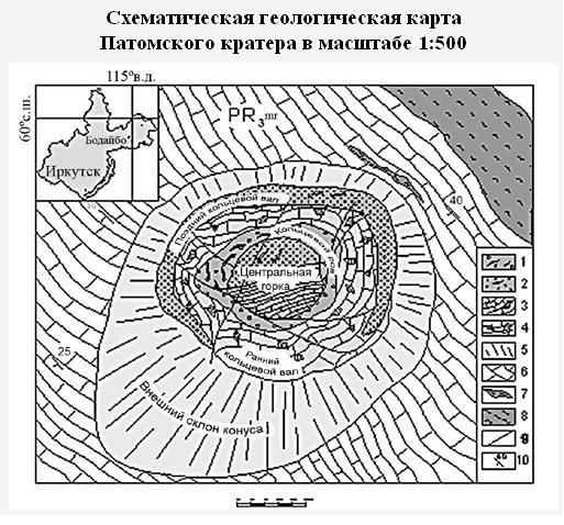 Схематическая_геологическая_карта_Патомского_кратера
