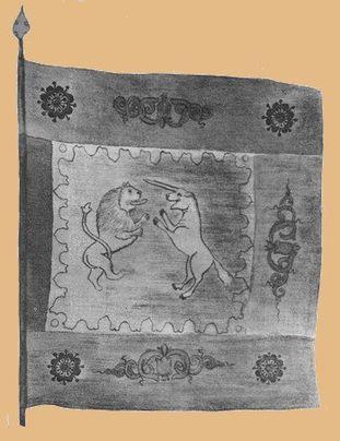 Flag_of_Yermak_(unicorn_and_lion)
