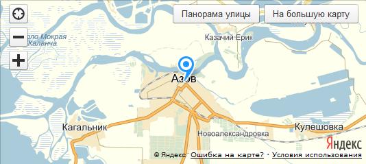 Азов и Кагальник