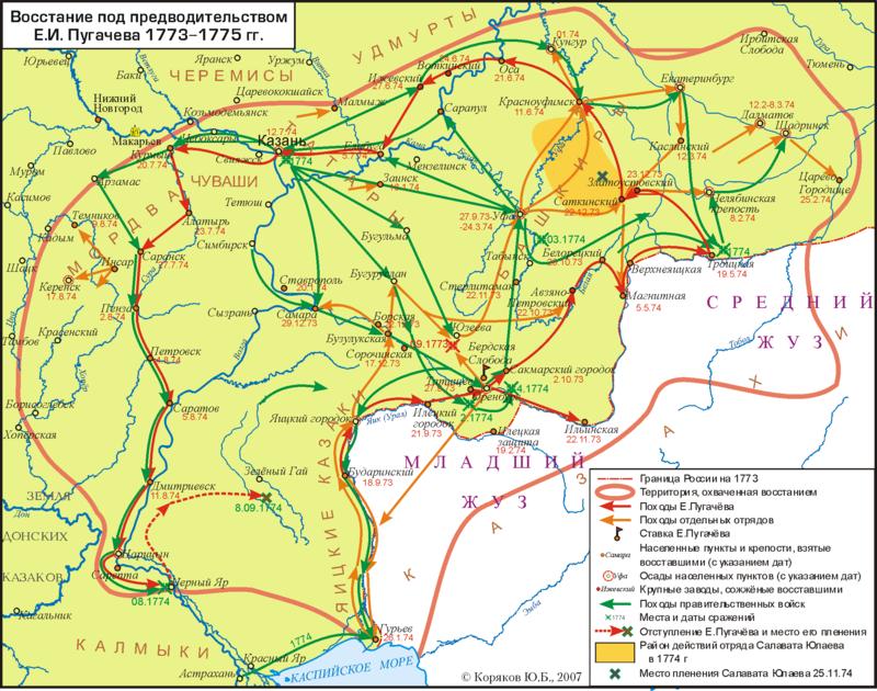 Карта Пугачев