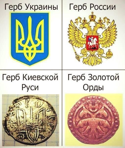 4 герба