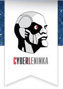киберленинка