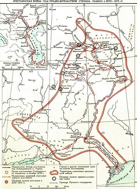 крестьянско казацкое движение под руководством с разина