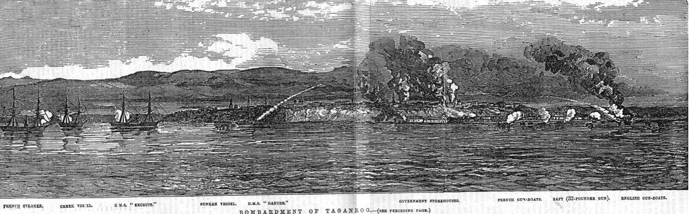 1855 Бомбардировка Таганрога