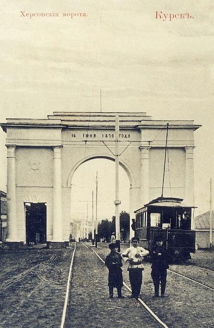 1870 июня 16