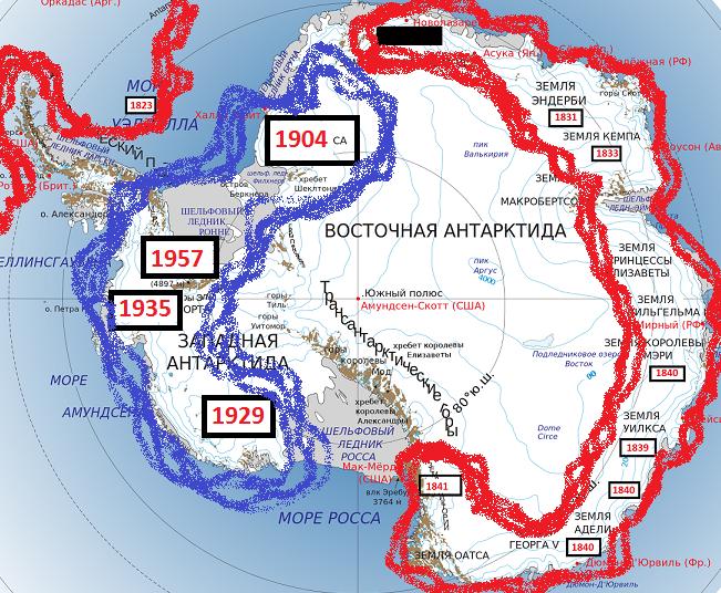 Антарктида 7