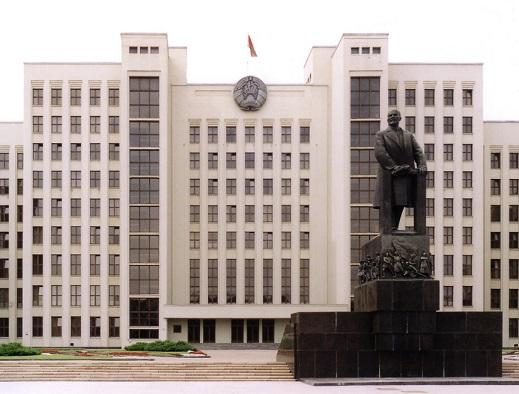 1930 Конструктивизм Belarus-Minsk-House_of_Government