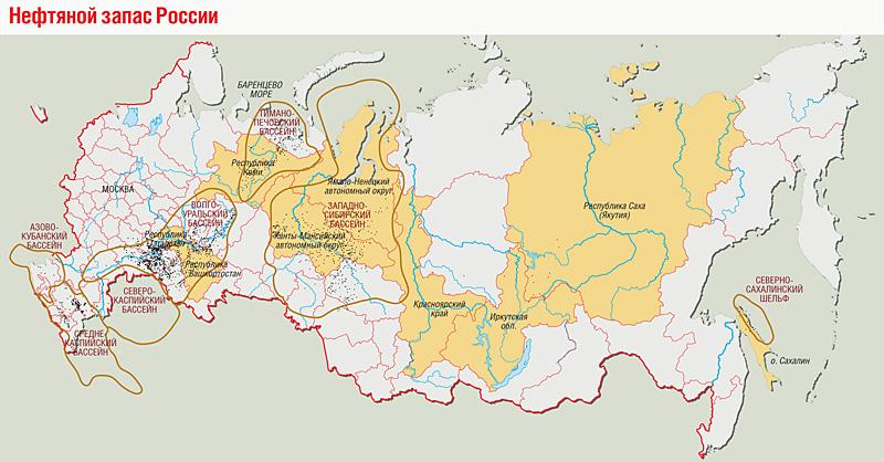 Мерзл Нефть