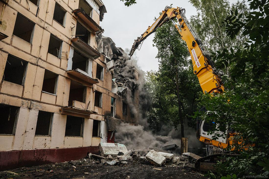 Московская реновация. Первый пошел...