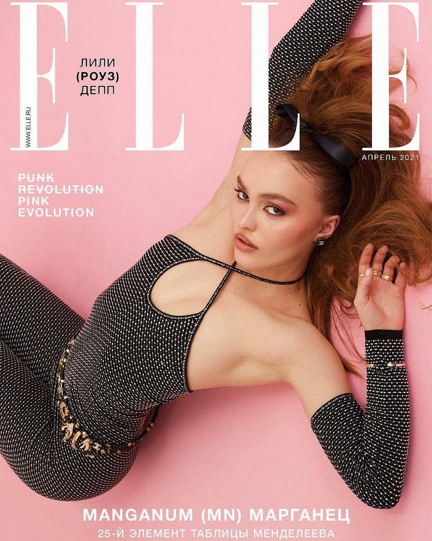 Lily-Rose Depp (ELLE Russia, April 2021)