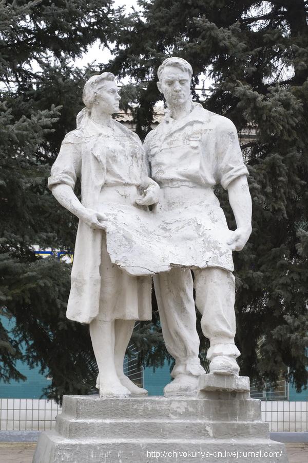 друж-2