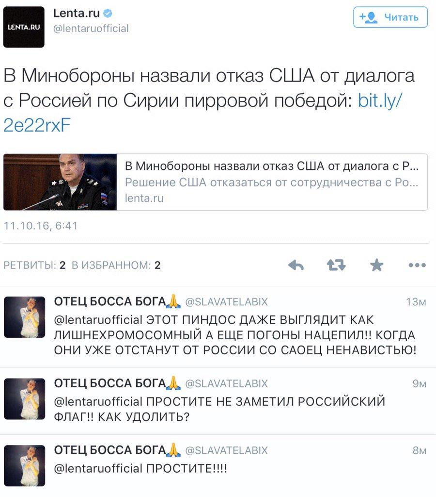 Прокуратура требует от 8 до 15 лет лишения свободы для обвиняемых по делу о событиях 2 мая в Одессе - Цензор.НЕТ 56