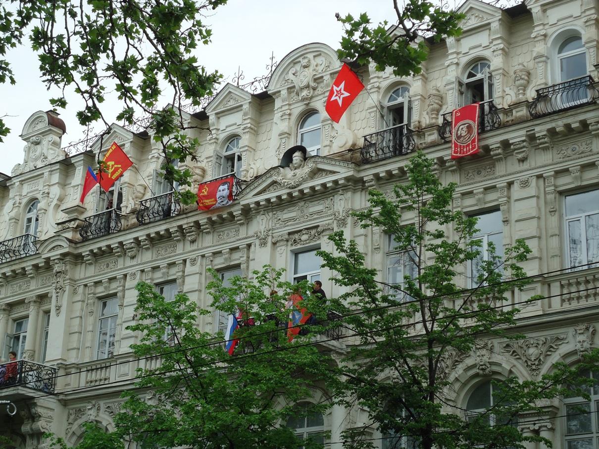 sov_flags_2