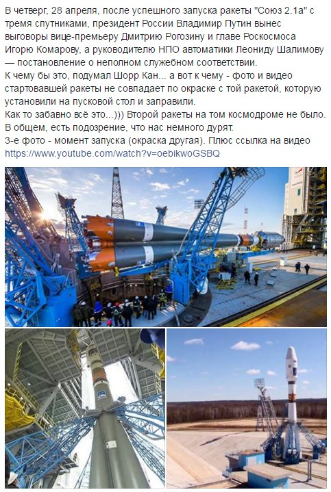 http://ic.pics.livejournal.com/chlorpropol/24126606/54963/54963_original.jpg