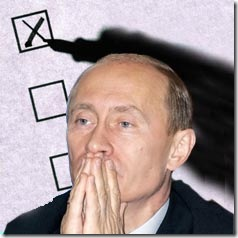 Путин = Ришар ??? 0000s28q
