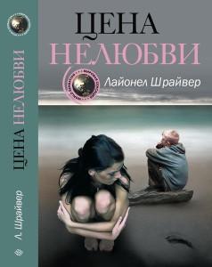 romanbook.ru