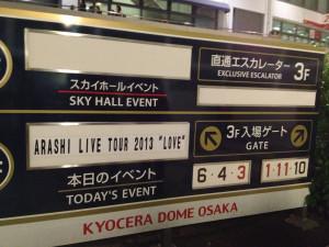 arashi november 2013 015