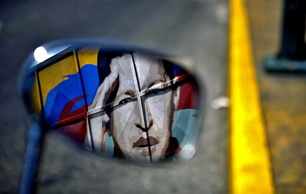 Уго Чавес. Стрит- арт