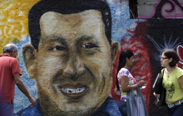 Стена в Каракасе