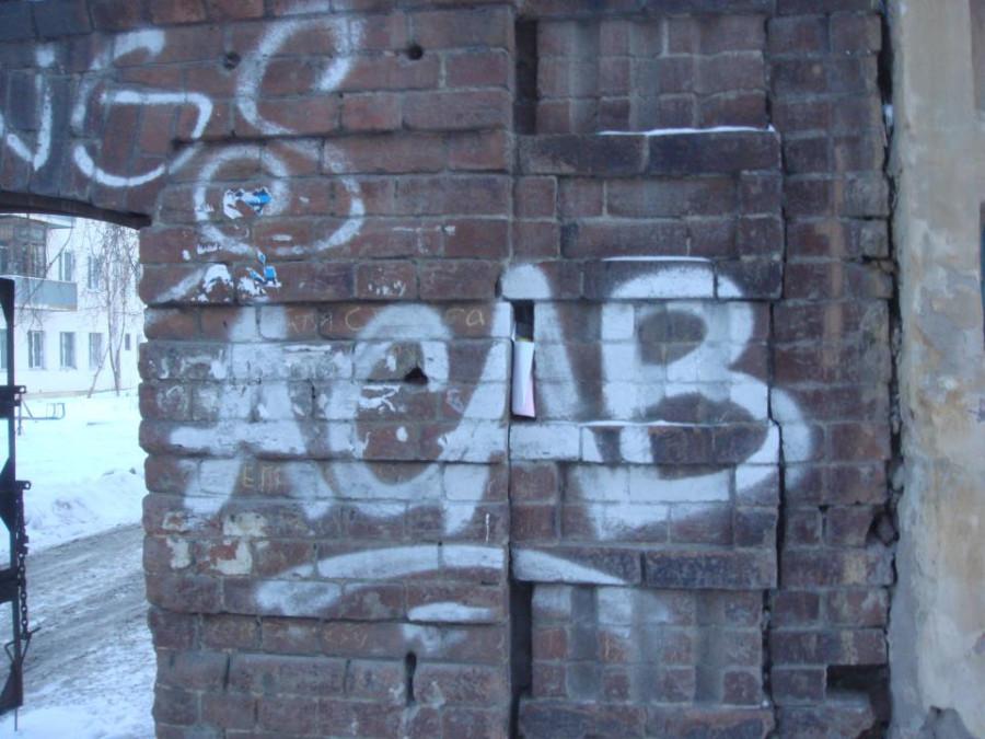 Граффити VS полиции
