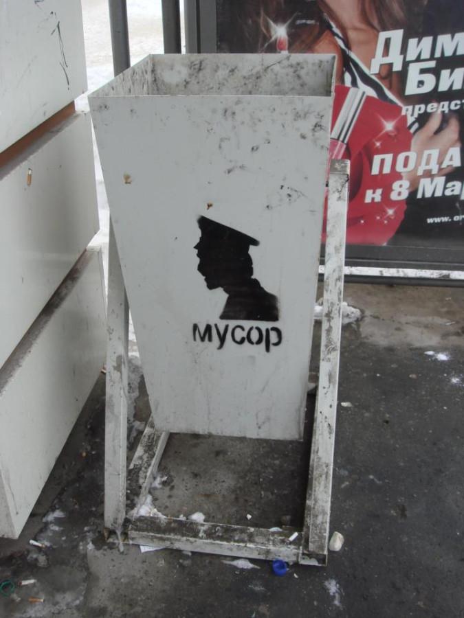 Граффити VS полиции (1)