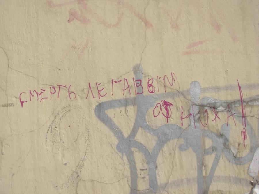 Граффити VS полиции (5)