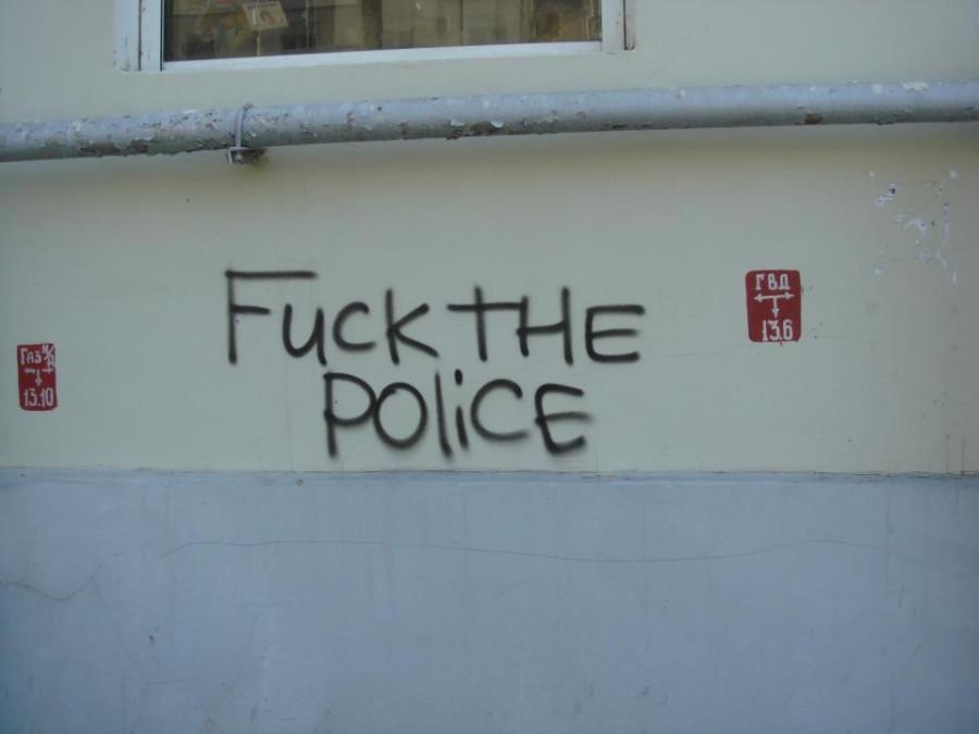 Граффити VS полиции (8)