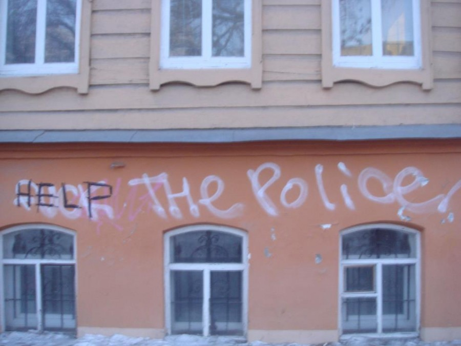 Граффити VS полиции (10)