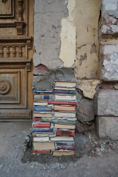 Книги Самара (4)