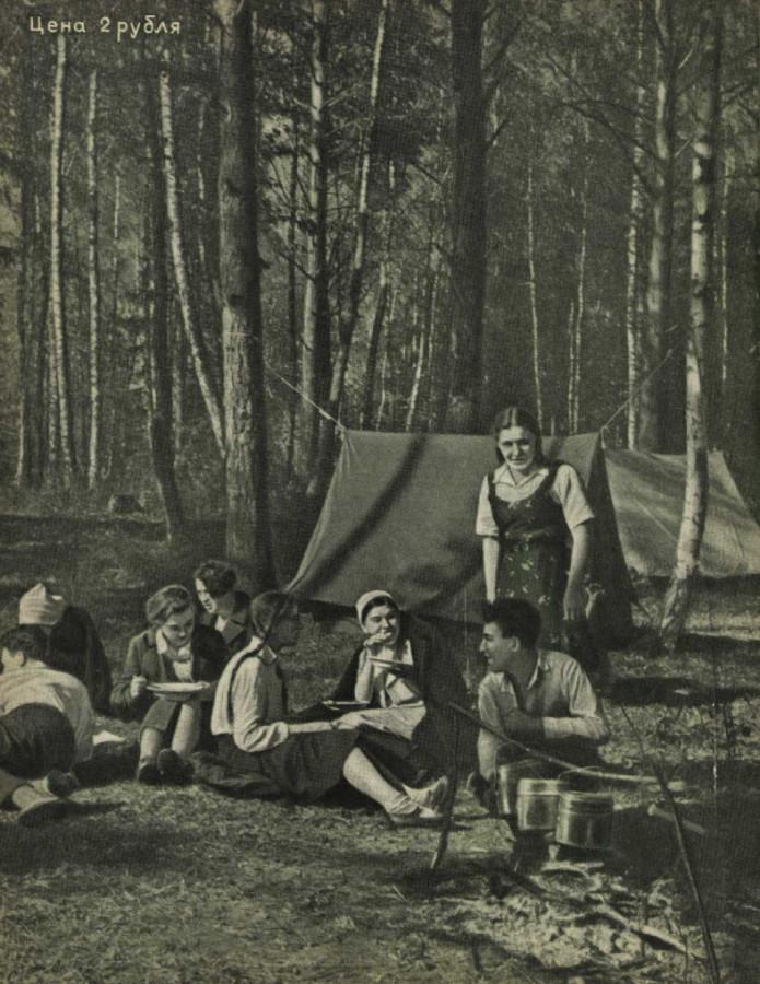Smena_1941_06-32