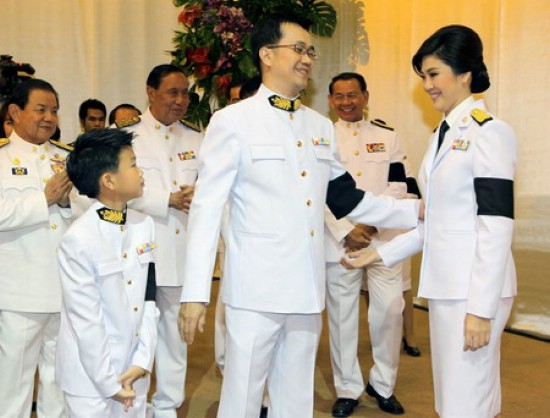 Премьер-министр Таиланда (1)