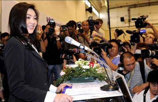 Премьер-министр Таиланда (10)