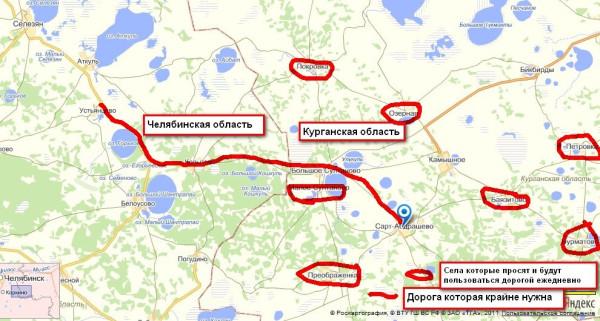 сарт-абдрашево — сельская дорога
