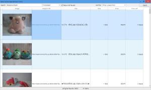 Yahoo Auction Japan Browser Screenshot