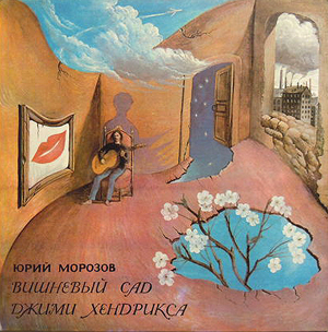Morozov_1