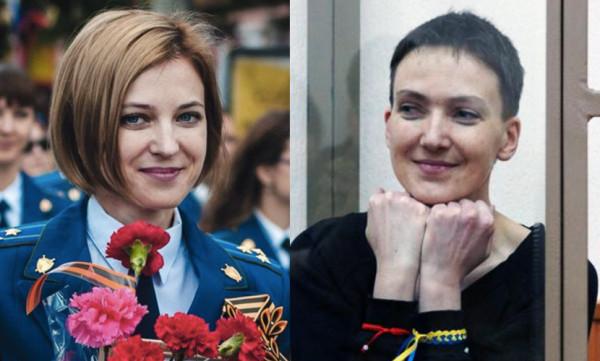 Поклонская - Савченко