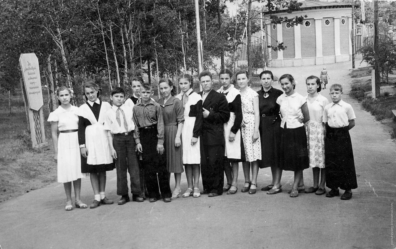 Выпускники семилетней школы в парке Комсомольска, фото из архива Левченко, 1959