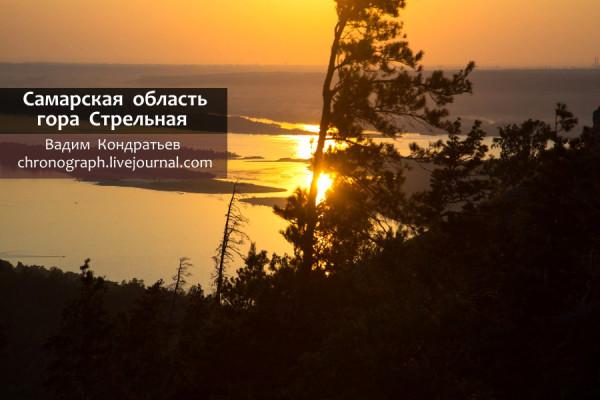 Гора Стрельная летним вечером